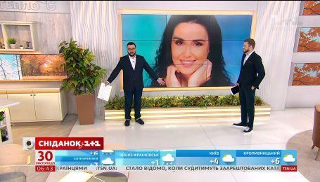 """Ведущие """"Сніданка"""" поздравили Людмилу Барбир с Днем рождения"""