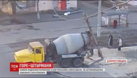 На Дніпропетровщині бетономішалка знесла електроопору