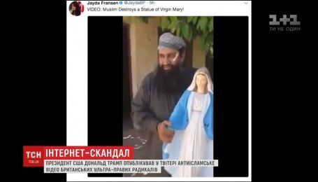 Международный интернет-скандал: Трамп опубликовал в своем Твиттере антиисламское видео
