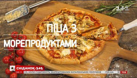 Пицца из морепродуктов - рецепты Сеничкина
