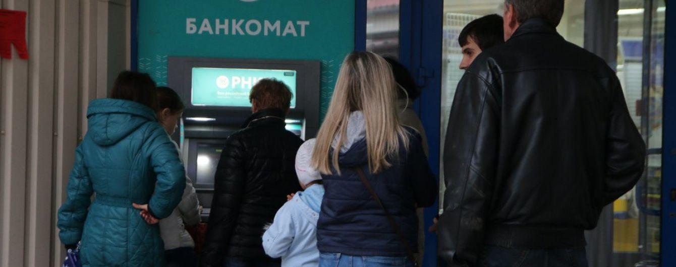 Из-за банкопада Украина потеряла 14% ВВП