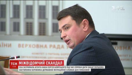 СБУ та Генпрокуратура зірвали спецоперацію НАБУ