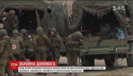 Збройна допомога: влада Литви передасть Україні зброю на два мільйони євро