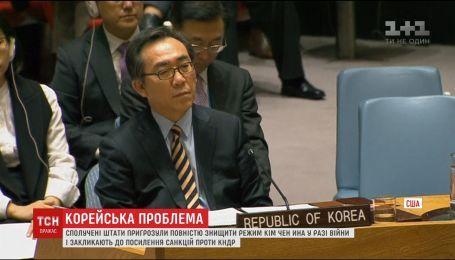 У США заявили, що у разі війни повністю зруйнують режим Кім Чен Ина