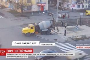 """На Дніпропетровщині бетономішалка під наглядом трьох """"штурманів"""" повалила електроопору"""