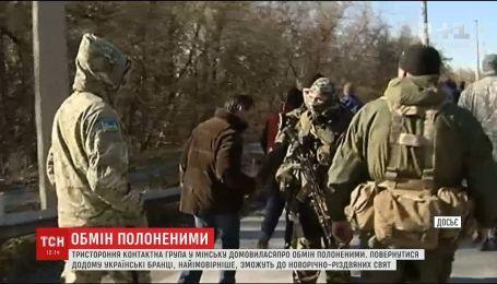 В Минске договорились об обмене пленными