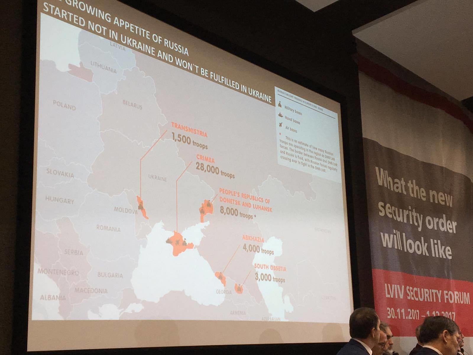 Карта Донбасу