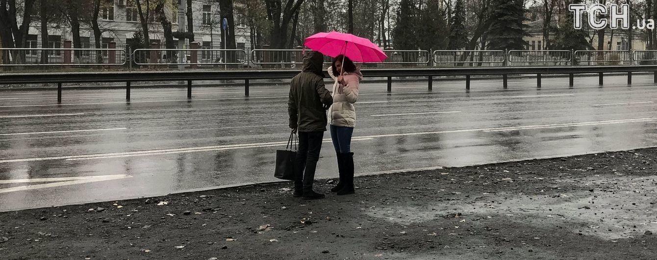 """Настоящая осень вместо лета: погода в Киеве побила сразу два """"холодных"""" рекорда"""