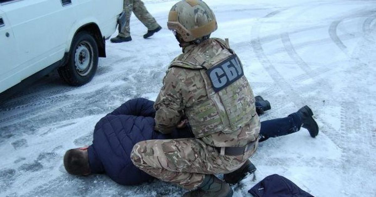 @ Facebook/Служба безопасности Украины