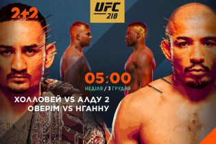 Дивись наживо чемпіонський бій UFC 218 Холловей – Алдо