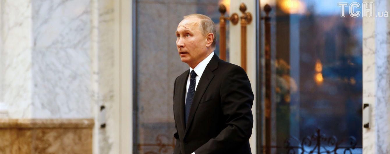 Путін візьме участь у жеребкуванні ЧС-2018