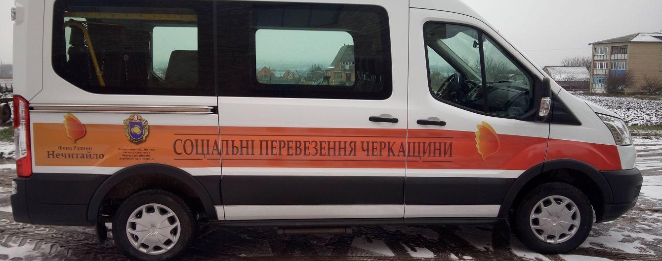 В Черкасской области начала работу служба социального такси для людей с инвалидностью