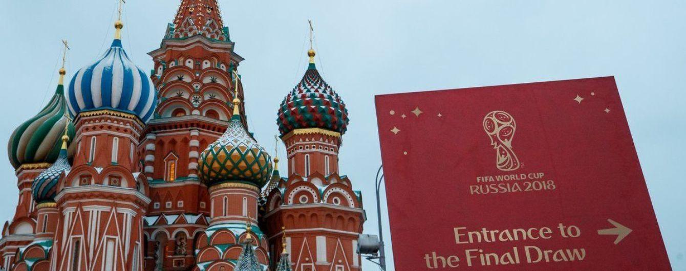 Жеребьевка ЧМ-2018: состав корзин и все, что нужно знать о церемонии