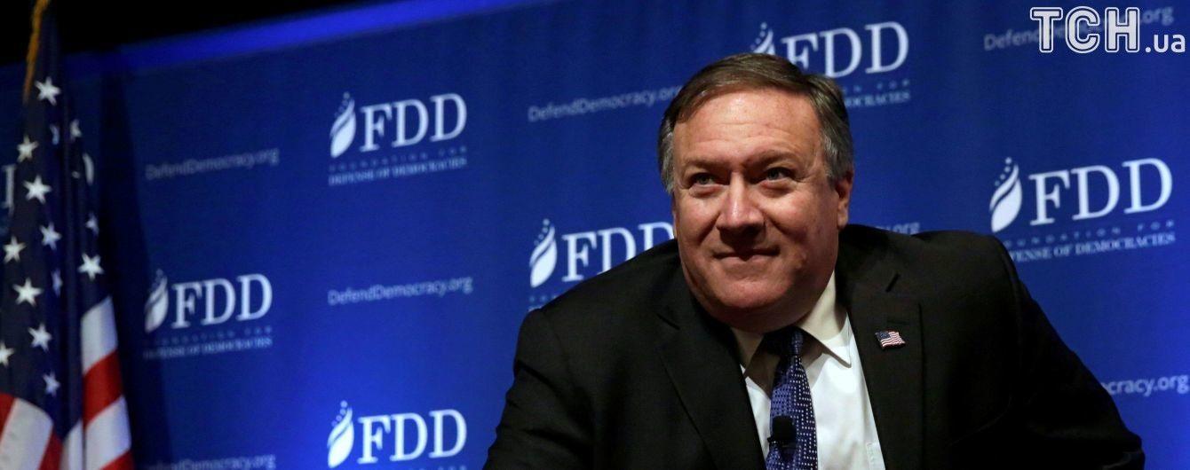 Глава ЦРУ заявил о возможности новой попытки РФ вмешаться в выборы в США