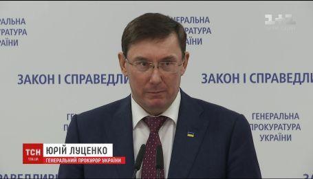 У ГПУ пояснили причини затримання агента НАБУ