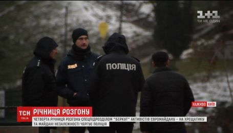 В каждую годовщину разгона Евромайдана в центре Киева приходят все меньше людей
