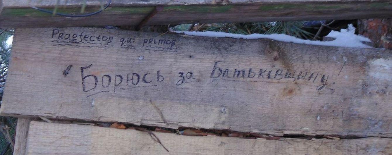 Бойовики сконцентрували більшість обстрілів на Луганщині. Хроніка АТО