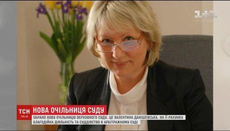 Шляхом таємного голосування обрали голову Верховного суду України