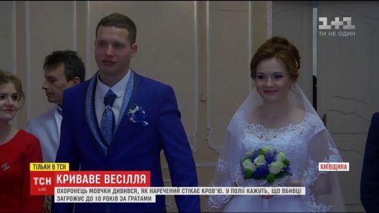 Криваве весілля. Нареченого підрізав ножем охоронець ресторану, а тоді ще й швидка не приїхала