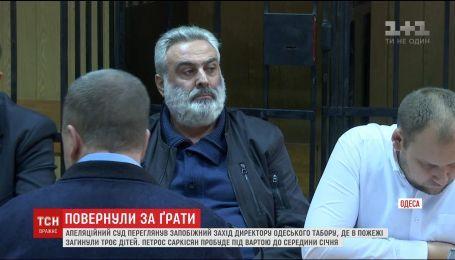 """Директора одеського дитячого табору """"Вікторія"""" повернули за ґрати"""