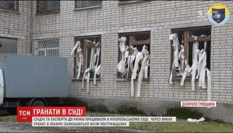В суде в Никополе мужчина взорвал две гранаты