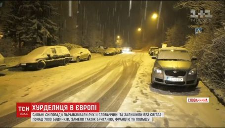 Снегопад в Европе. В Словакии объявлено чрезвычайное положение из-за метели