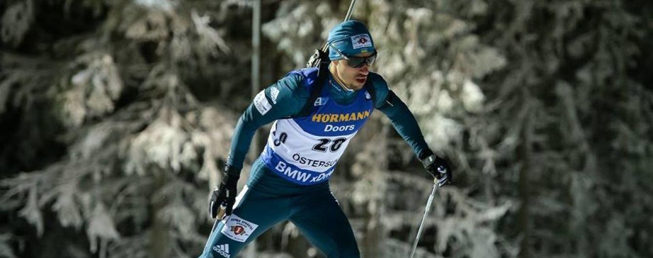 Двоє українських біатлоністів фінішували у заліковій зоні першої особистої гонки сезону