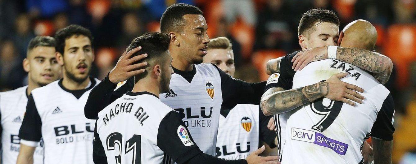 """""""Валенсія"""" легко впоралася з суперником і вийшла до 1/8 фіналу Кубка Іспанії"""