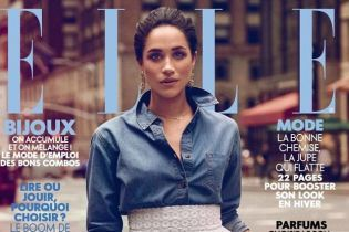 В блузке за 50 долларов: Меган Маркл появилась на обложке французского глянца