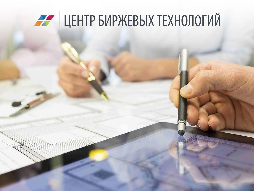 Центру Біржових Технологій_5