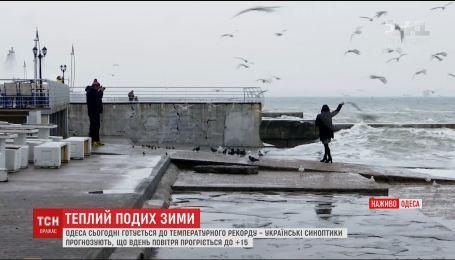 Синоптики прогнозируют рекордное повышение температуры в Одесе