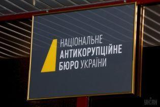 НАБУ завершило розслідування багатомільйонних розкрадань в Адміністрації морпортів