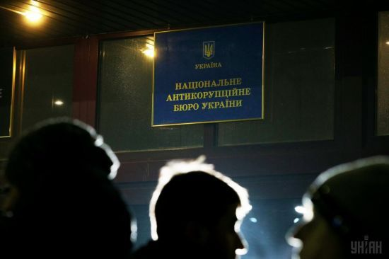 4 мільярди для Ахметова: НАБУ відкрило кримінальне провадження через можливу корупційну схему