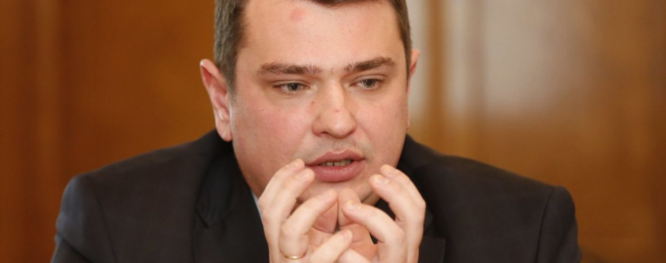 Картинки по запросу суд оштрафовал директора набу на