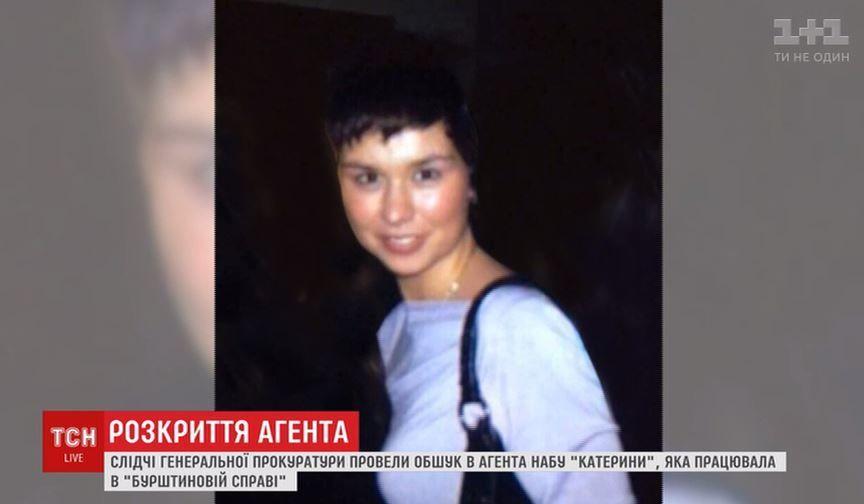 Агент Катерина Сікорська (але це не точно)_2