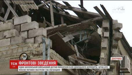 Один украинский боец получил ранение вблизи Донецкого аэропорта
