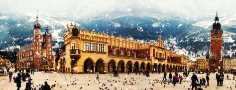 Где дешево отдохнуть в Европе на зимних каникулах