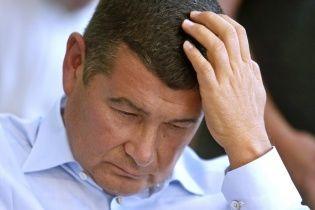 НАБУ вызвало нардепа-беглеца Онищенко на допрос