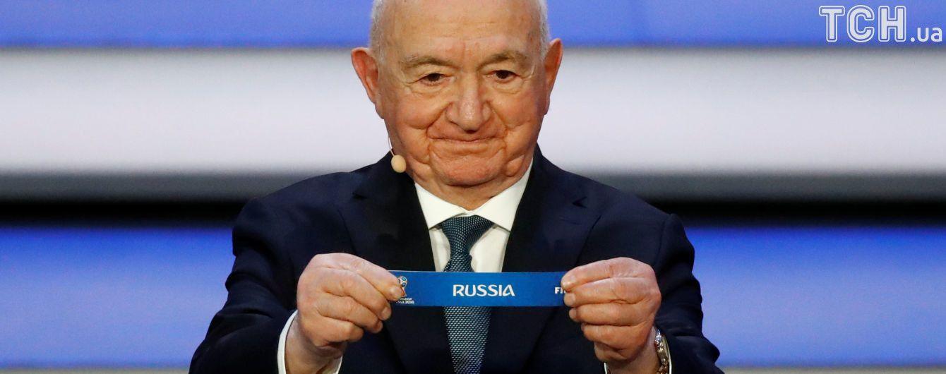 Матч Росія – Саудівська Аравія відкриє ЧС-2018