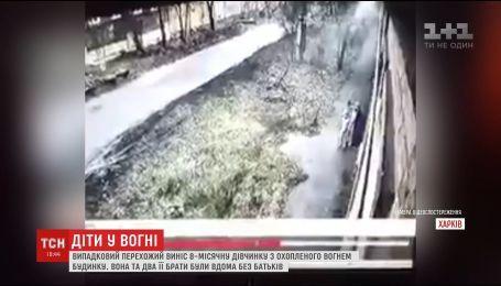В Харькове случайный прохожий спас младенца из горящего дома