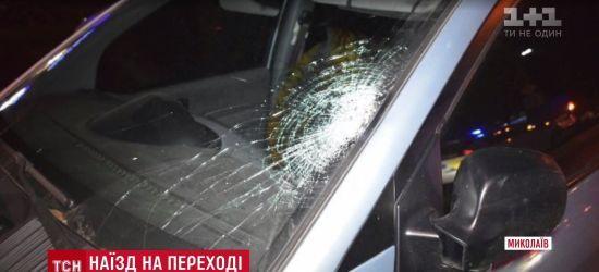 У Миколаєві на зебрі збили жінку з 3-річною дитиною