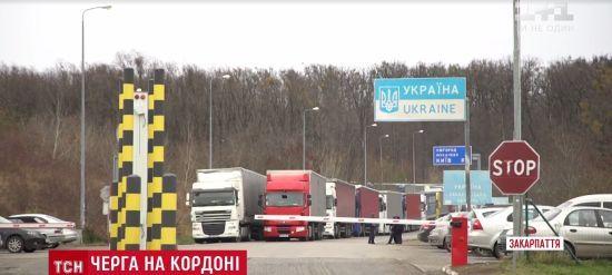 Сотні вантажівок кілька днів стоять у черзі на кордоні України та Словаччини