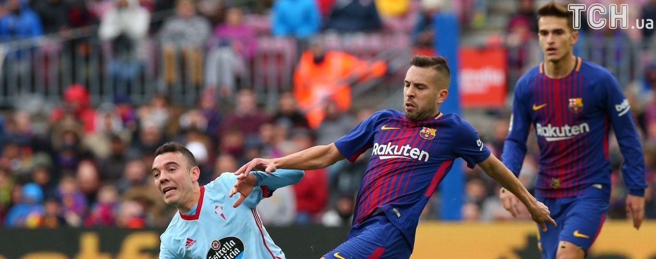 """""""Барселона"""" сенсаційно втратила очки у чемпіонаті"""