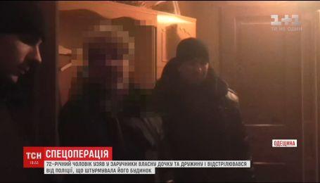 Стрельба и заложники: в Белгород-Днестровском бытовая ссора закончилась штурмом полиции