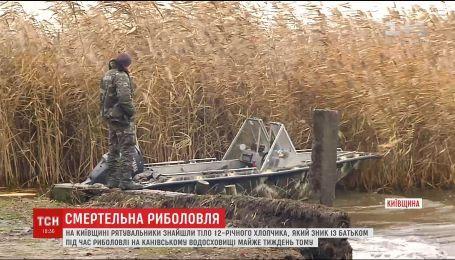 На Киевщине нашли тело мальчика, который накануне исчез на Каневском водохранилище