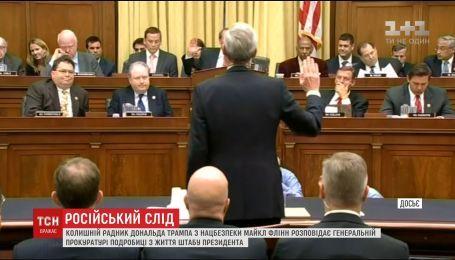 США и РФ вели переговоры о снятии санкций из Москвы после победы Трампа - Reuters