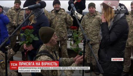 В Запорожье спецназовцы сделали предложение любимым во время принятия военной присяги