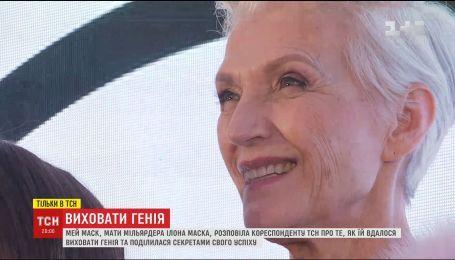 """""""Я боролося все своє життя"""": мати Ілона Маска дала ексклюзивне інтерв'ю ТСН"""
