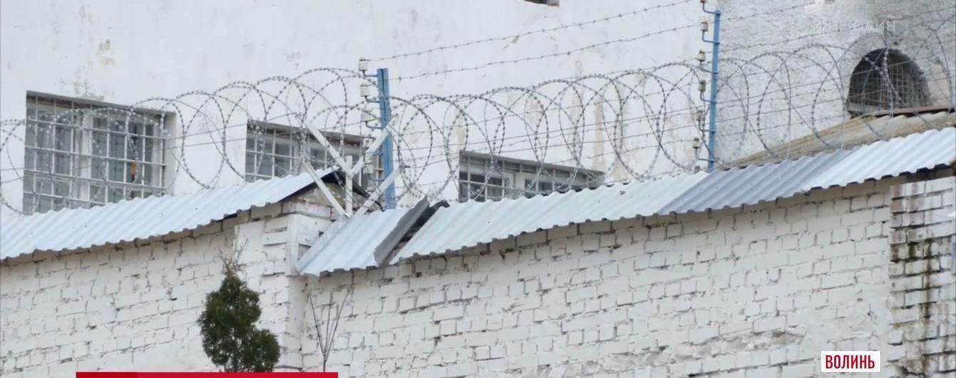 В луцком СИЗО загадочно погиб 25-летний заключенный