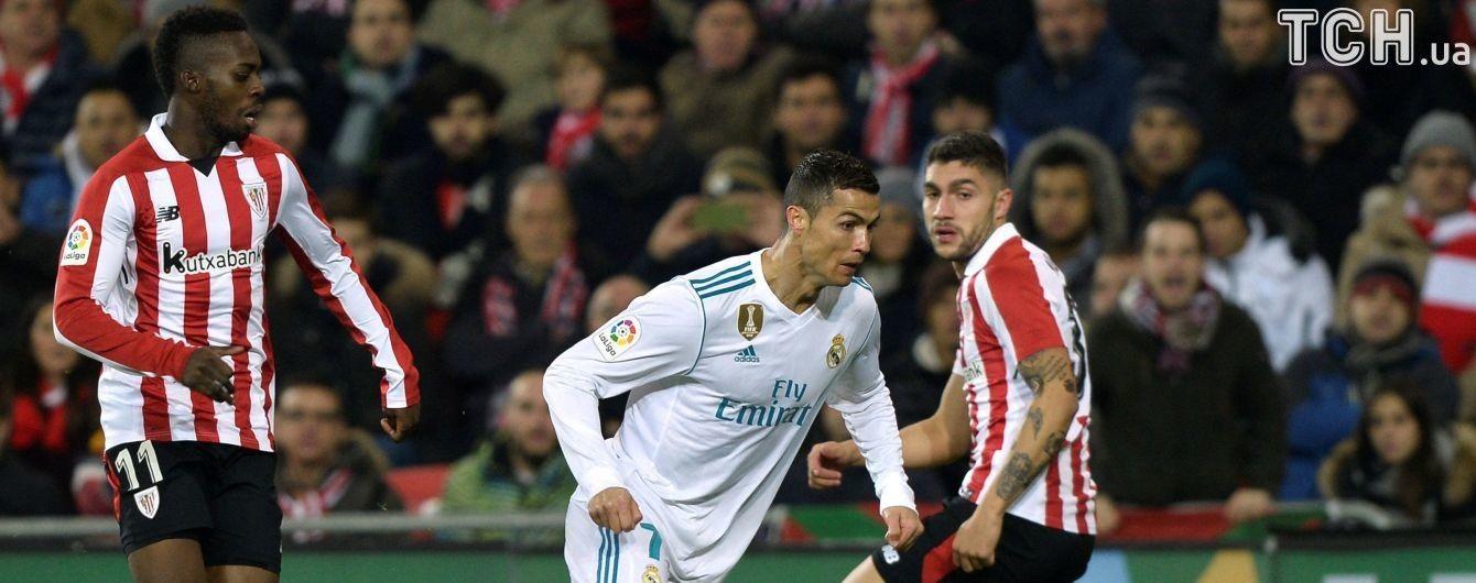 """""""Реал"""" зіграв внічию із суперником """"Зорі"""" у Лізі Європи та опустився на 4 місце у чемпіонаті"""
